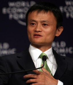 Why is Famous Billionaire Jack Ma Missing?